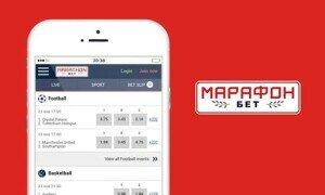 Приложение Марафон для Андроид